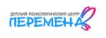 Психологический центр ПЕРЕМЕНА